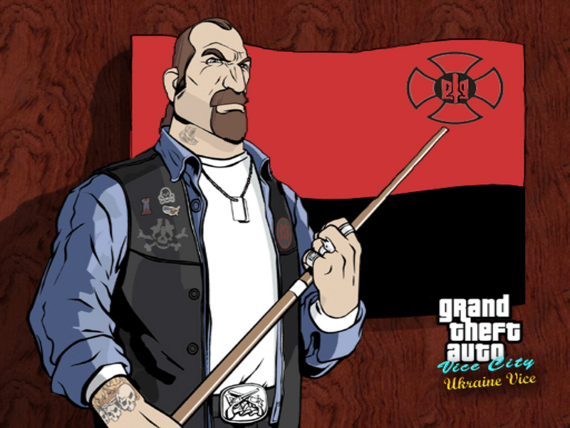 GTA - Ukraine Vice